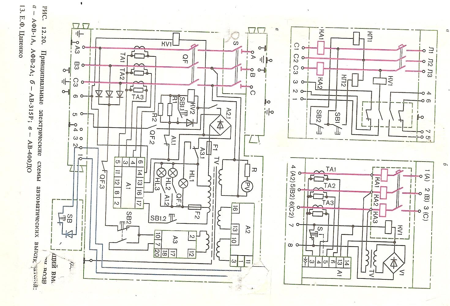 Схема проводки для мотоцикл урал фото 532