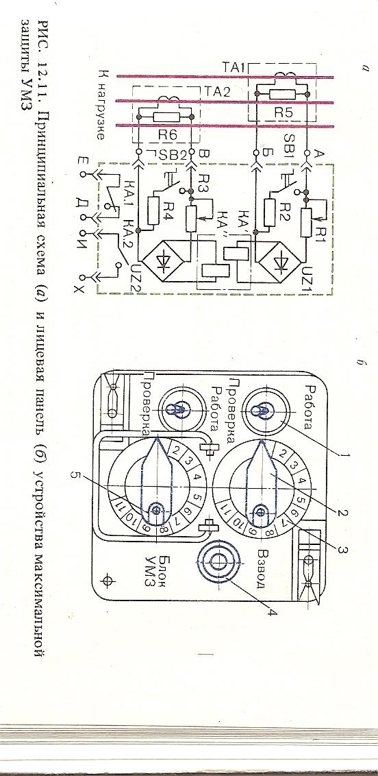 Электрическая схема УМЗ